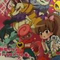 フミちゃんが主人公!ちゃお版妖怪ウォッチのVol.3が本日発売!