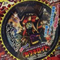 コロコロコミック8月号の特典はカブキロイドの妖怪メダル!絶対早めに予約しておこう!!
