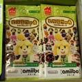 どうぶつの森amiiboカードをボックス買いしたら100種類中99種類が揃いました!と思ったらコンプしてました!!