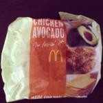 マックのアボカドバーガー チキンは見本と違うのか確かめてみた