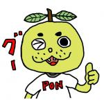 【ゲットゲットポー】おはスタ新企画「妖怪ウォッチ2 本家/元祖」プレゼント