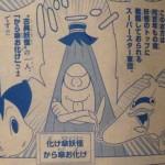 【零式専用】古典妖怪メダルの詳細が徐々にあきらかに!?