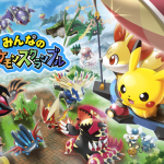 3DS無料ポケモンゲーム「みんなのポケモンスクランブル」配信決定!